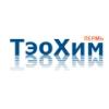ООО «Тэохим-Урал» Пермь