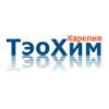 ООО «ТэоХим Карелия»