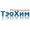 ООО «РостПол» Ростов-на-Дону