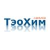 ООО «Тэохим Волга» Саратов