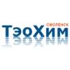 ООО «Тэохим-Смоленск» Смоленск