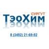 ООО «СЛК» Ханты-Мансийск