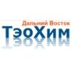 ООО «ТэоХим-ДВ»