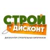 ООО ООО «ТК «Альянс-Поволжье»