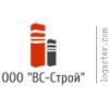 ООО ВС-Строй