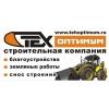 ООО СФ Техоптимум