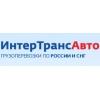 ООО ИнтерТрансАвто