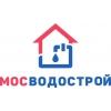ООО Мосводострой