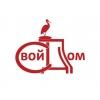 """ООО СК """"Свой Дом"""""""