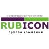 ООО Группа компаний RUBICON Красноярск