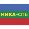 ООО НИКА-СПб Санкт-Петербург
