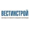 ООО ВЕСТИНСТРОЙ Москва