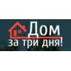ООО Домза3дня Казань