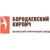 """ООО """"Волжский кирпичный завод"""" Саратов"""
