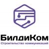 ООО БилдиКом