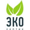 ИП Эко-Септик Москва