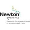 ООО Ньютон Системс