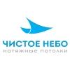 ООО Чистое небо Санкт-Петербург