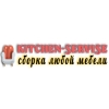ИП Перепелица В.А. Москва