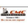 ООО Строймашсервис-Мск Москва