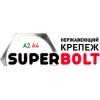 """ООО Торговый Дом """"Суперболт"""" Москва"""