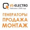 ООО ВС-Электро Москва
