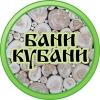 ООО Бани Кубани