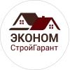 ИП ЭкономСтройГарант