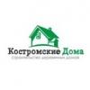 ООО Костромские дома