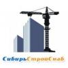 ООО ТПК СибирьСтройСнаб