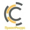 ООО Завод металлоконструкций ПроектРесурс