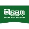 ООО АГАТ ЮФО Официальный дистрибьютор фасадных и кровельных материал