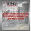 ИП Инженерное бюро Termico