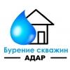 ООО АДАР