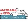 ООО Матрасы в СПб