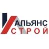 """ООО """"Альянс Строй"""""""