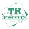 ООО ТК Оптимум