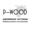 ООО P-Wood