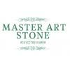 ИП Master Art Stone