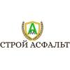 ООО АМСтройАсфальт