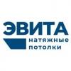 ООО Производство натяжных потолков в Санкт-Петербурге Эвита