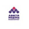 ООО ГК «Ависта Модуль Инжиниринг»
