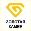 ООО Золотая Камея