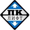 ООО ПК Лифт