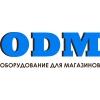 ООО Оборудование Для Магазинов