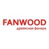 ООО FANWOOD