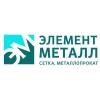 ООО Элемент Металл