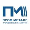 ООО Промышленная металлургия