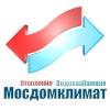 Мосдомклимат