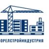 ООО Орелстройиндустрия ПАО Орелстрой